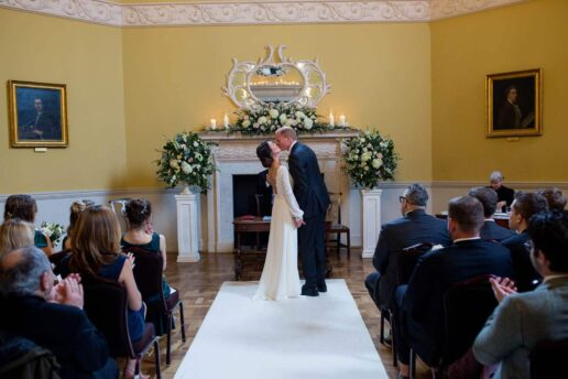 wedding ceremony at the great octagon at assembly rooms